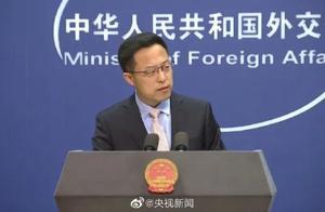 中国在美留学生遭抓捕!刚刚,外交部发声
