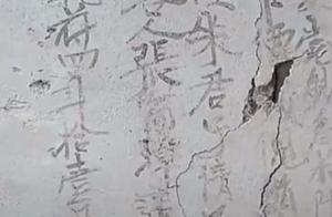警方通报:甘肃修路挖毁古墓者已被采取刑事强制措施