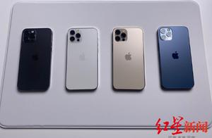 10月23日正式发售!iPhone12现场记者抢先观察