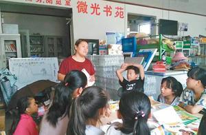 「金华教育课堂」小超市里开辟书苑 爱书,也想让更多人读书