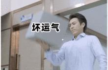 早报超有料丨《金刚川》发布主题曲《英雄赞歌》MV《晴雅集》赵又廷邓伦人物海报曝光