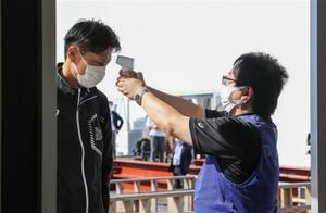 东京奥组委进行防疫和安全检查测试「组图」