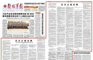 解辛平:写在中国人民志愿军抗美援朝出国作战70周年之际