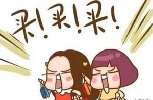 """不用""""琦困无比""""!10月24日新世界城超级会员日王者回归"""