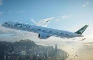 每月流失20亿现金!昔日亚洲最大航空公司宣布裁员近6000人