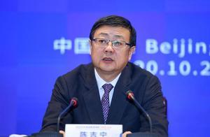 2023年亚洲杯中国组委会成立,开闭幕式和决赛将在北京举行