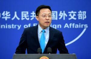 """美再列6家中国媒体为""""外国使团""""外交部:将作正当必要反应"""