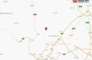 北川两天两震,地震局最新回应→
