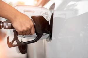 油价年内第四涨!加满一箱油多花3元