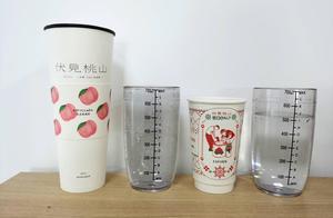 网红饮品大杯约1/3是空的!店员:这是公司设计的中空隔冷层