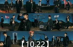 NCT Gaon专辑周榜第一;《九尾狐传》新OST发行;本月少女《M!COUNTDOWN》回归舞台