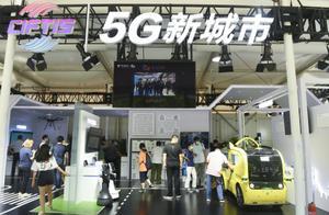 5G基站累计开通69万个,5G手机出货量超1亿 工信部:将促进运营企业共建共享以降低投资成本