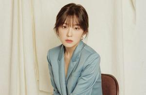 韩女团成员Irene因被指耍大牌致歉,称为此感到后悔
