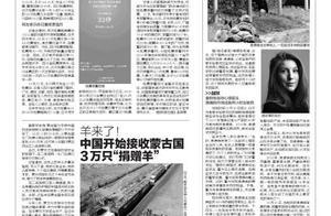 北川两天两震 专家:仍属汶川地震余震