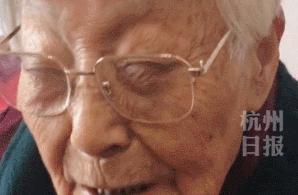 109岁!杭州最长寿老人微信头像亮了,还能穿针缝衣!她的长寿秘诀是...