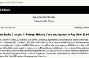 """震惊全球!220亿超级大罚单:""""华尔街之王""""遭殃 承认向两地官员贿赂70亿"""
