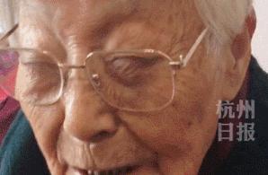 109岁!杭州最长寿老人微信头像亮了,还能穿针缝衣!她的长寿秘诀是……