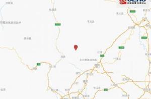 今天凌晨四川北川连发三次地震怎么回事?三次地震分别是几级的
