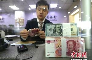 人民币是否会加速升值?外汇局回应