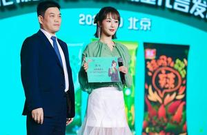 """杨紫成双汇新品代言人 引爆""""辣有引力""""年轻化冲击波"""