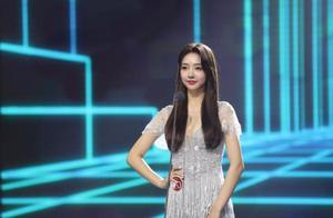 2020年韩国小姐冠军诞生:选手不化妆 穿正装参赛