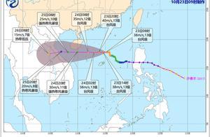 """台风""""沙德尔""""明日将擦过海南岛,三亚所有景区景点暂停营业"""