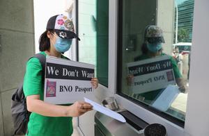 英国确认持BNO护照港人申请签证具体办法 不限制人数