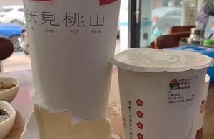 盘踞闵行区饮品店热门榜榜首的网红店,大杯饮品约1/3是空的!这不就是欺诈?