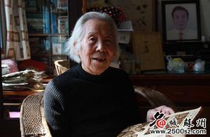 """志愿军遗孀分享与""""中国保尔""""的爱情,他是我一辈子的骄傲"""