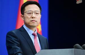 外交部:中俄友好合作无止境无禁区