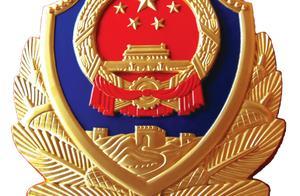 江西万载发生一起重大刑事案件 警方发布悬赏通告