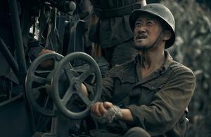 系列电影致敬英雄《金刚川》上映首日感动观众