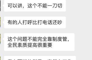 京沪高铁将推出静音车厢 网友:打呼噜的旅客能买吗?