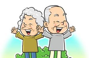 """民政部预测我国将迈入中度老龄化,""""十四五""""期间老年人口将突破3亿"""
