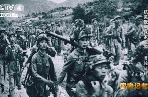 一条来自志愿军战士的皮带,纪录片里首次披露的史实