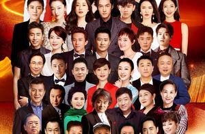 现场图集|央视《英雄儿女——纪念中国人民志愿军抗美援朝出国作战70周年文艺晚会》