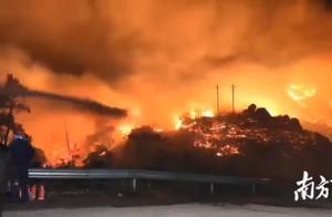 汕头南澳突发森林火灾,无人员伤亡