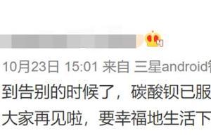 上海一网友发微博轻生,7小时网络接力,警方成功找到并送医……请记住这个电话号码