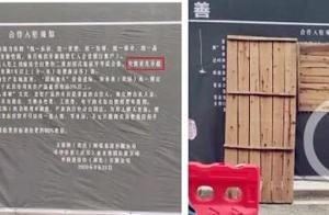 女售货员不超45岁,男售货员不超50岁:武汉胜利菜市场的奇葩要求