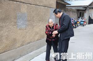 长寿秘诀是什么?带你走进江山106岁老人的幸福生活