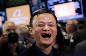 马云:中国的银行当铺思想害了很多企业家!疫情倒逼人类进步的影响力不亚于二战
