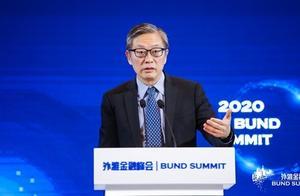 屠光绍:上海金融中心建设3.0版要依靠好扩大开放等三大动力