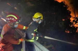 汕头南澳县森林火灾已基本可控,起火原因及过火面积正在调查