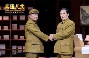 《英雄儿女——纪念中国人民志愿军抗美援朝出国作战70周年文艺晚会》今晚播出