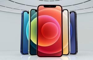 iPhone 12开5G掉电快?官方:与运营商进一步优化