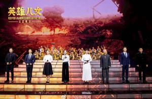 央视抗美援朝晚会节目单曝光:吴京、胡歌、周冬雨等参演