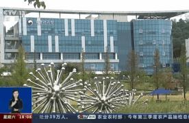 死亡病例持续攀升 韩国或遭遇流感疫苗风波