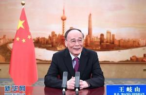 推动上海国际金融中心建设向更高能级迈进!第二届外滩金融峰会今天在沪开幕