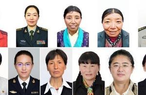 全国妇联授予朱婷等2019年度全国三八红旗手标兵荣誉称号