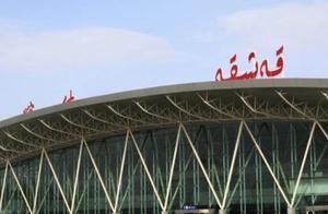 滚动︱喀什机场出港航班小面积取消 正常出港航班占比超7成